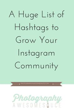 Hashtags are still a puzzler for most people when it comes to how they're used. On Facebook they apparently don't work very well so don't bother. Some research has shown that posts on Facebook without hashtags perform those that do. Despite that, hashtags are a great way to expand your reach on Instagram. Even though …