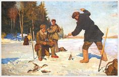 Терентьев Олег Константинович (Украина, 1928) «Зимняя рыбалка» 1955