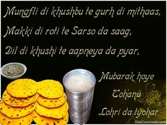 http://latestwhatsappstatus.blogspot.in/2015/01/wish-lohri-in-advance-lohri-messages.html