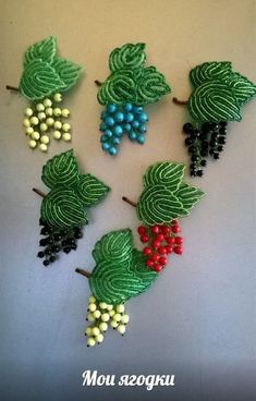 vk.com/feed - craftIdea.org Seed Bead Flowers, French Beaded Flowers, Crochet Flowers, Beaded Jewelry Patterns, Beading Patterns, Embroidery Patterns, Beaded Collar, Beaded Brooch, Diy Schmuck