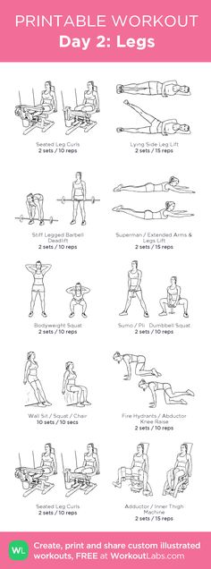 Day 2: Legs: my visual workout created at WorkoutLabs.com • Click through to customize and download as a FREE PDF! #customworkout