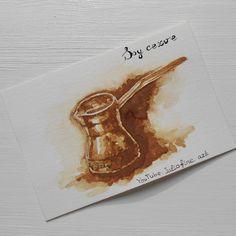 Кофейная живопись на моём канале! #juliafineart #soy #cezve #ibrik #youtubeblogger by juliafineart