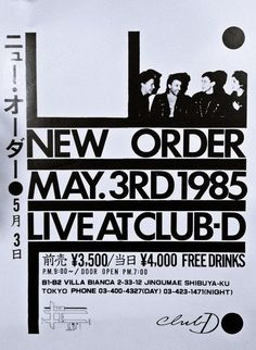 """japanese-forms: new order (japanese concert flyer "" Music Flyer, Concert Flyer, Concert Posters, Concert Tees, Tour Posters, Band Posters, Film Posters, Bold Typography, Graphic Design Typography"