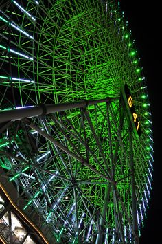 cosmo clock 21 is a giant ferris wheel located in minato mirai 21, yokohama, japan. it is also the world's largest clock.