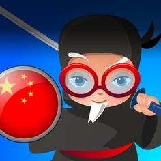 Professor Ninja Chinese / Video App Preview (Trailer for iPhone)