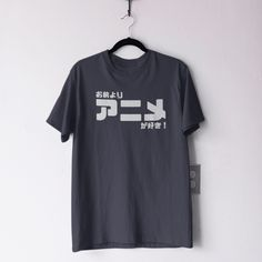 a9168f33 I Like ANIME More Than You - (Unisex T-Shirt)