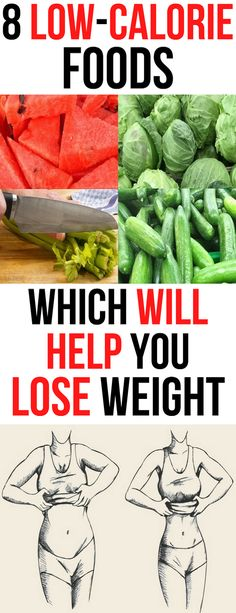 In this article we are going to give you a list of foods you should consume if you want to lose your extra pounds.