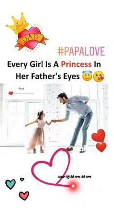 Best Friend Song Lyrics, Best Friend Songs, Best Love Songs, Best Love Lyrics, Cute Songs, Father Daughter Love Quotes, Love Parents Quotes, Mom And Dad Quotes, Fathers Love