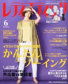Señora Boutique №6 2015 - libros de diseño.Patrones