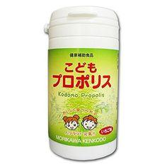 Morikawa Прополис для детей — это вырабатываемый пчелами клей, при помощи которого они заделывают щели в стенах улья.Обладает целебными свойствами