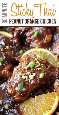 One pan, 30 minute Sticky Thai Peanut Orange Chicken baked in one of my favorite sweet, salty, savory, spicy sauces ever.   You are going to  fall in love with the flavors and ease of this dish! I hope you all had a fabulous Easter!   Once Easter hits I feel like summer is here... Read More »