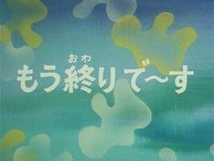 Aesthetic Themes, Retro Aesthetic, Aesthetic Anime, Typo Logo, Typography Fonts, I Have No Friends, Purple Themes, Japanese Aesthetic, Retro Futurism
