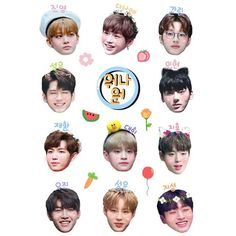 Pop Stickers, You Are My Life, Guan Lin, Produce 101 Season 2, Struggle Is Real, Guardian Angels, First Art, Line Sticker, 3 In One