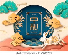 Mid Autumn Festival in paper art style with its Chinese name in the middle of moon, lovely rabbit and clouds elements Chinese New Year Design, New Year Designs, Mid Autumn Festival, Moon Cake, Festival Posters, Nouvel An, Box Design, Design Crafts, Chocolates