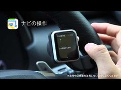The Oh-Thumb Holder Attaches Your Apple Watch to the Steering Wheel