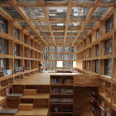 Li Xiaodong Atelier 李曉東 - Liyuan Library 籬苑書屋 - Photo 13.jpg | Flickr - Photo Sharing!