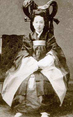 The Last Empress of Korea