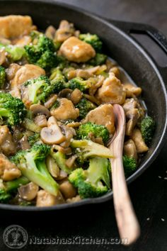 This chicken and broccoli stir fry is so tasty and much healthier than takeout! I'd probably skip the flour. @natashaskitchen