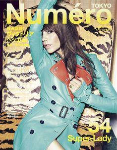 Numéro Magazine, #54 - Love the aqua two-toned trench