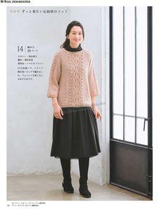 Lady Boutique series no.4285 2016/2017 - 轻描淡写 - 轻描淡写