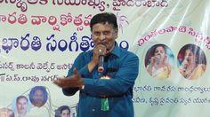 27  Vivaaha Bhojanambu