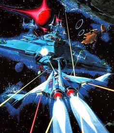 Gradius official arcade art (Konami, 1985) Beautiful!