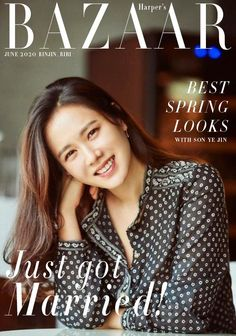 Vintage Waves Hair, Hyun Bin, Korean Artist, Spring Looks, Classic Beauty, Korean Actors, Landing, Actors & Actresses, Sons