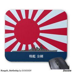 Kongoh and Battleship Mouse Pad