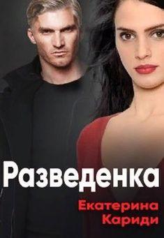 Смешные фильмы для взрослых дальнобойщица, русский секс с сотрудницей в туалете онлайн