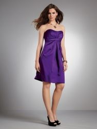 Jordan Bridesmaid Dresses - Style 255