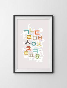 Korean Alphabet Animal Poster 11x17  by KamagiStudio