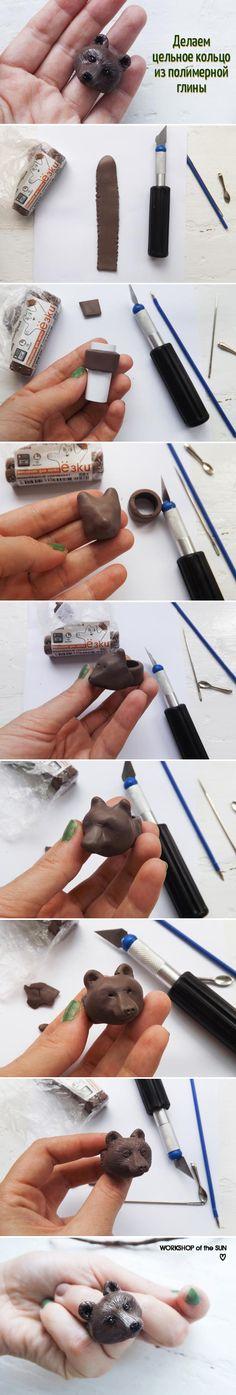 Как приручить медведя: делаем цельное кольцо из полимерной глины #polymerclay #diy #tutorial