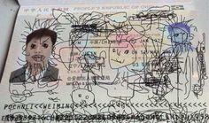 【悲報】中国人男性、4歳の息子がパスポートに落書きしたため韓国で足止めを食らうwwwwwww:ハムスター速報