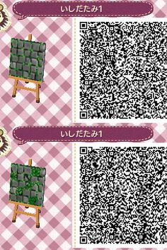 "Motif Motif Related posts:helloxcutiee: ""Short sleeve versions of this and this dress for anon.Animal Crossing Pocket Camp KitchenA little home for little catsFor future reference. Animal Crossing 3ds, Animal Crossing Qr Codes Clothes, Acnl Qr Code Sol, Acnl Pfade, Rock Path, Acnl Paths, Theme Nature, Motif Acnl, Ac New Leaf"