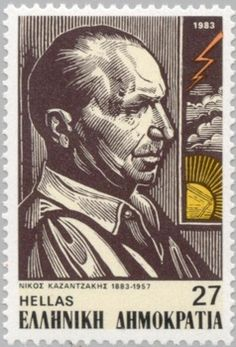 Details of Greece stamp of multicolored, famous Greeks design type, Nikos Kazantzakis design, unwmk (id Heraklion, Roman, George Macdonald, George Bernard, Hans Christian, Stamp Collecting, Postage Stamps, Poster, World