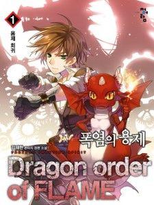 Dragon Order of Flame novel - Buscar con Google