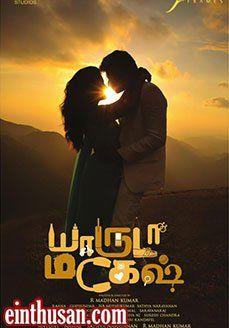Yaaruda Mahesh Tamil Movie Online