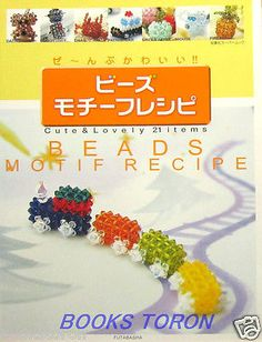 Very Rare!! Beads Motif Recipe - 21 items /Japanese Beads Craft Pattern Book
