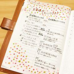 月の頭に習慣化したいことを書き出し、月末にどれだけ習慣化できたか振り返る 夢を叶えたり、目標を達成するために有効な手段として、 「分割」×「コツコツ」を掛け合わせた方法が自分に合っているのではないか? 分割することについては、 100のやりたいことリストも、10のジャンル分けをしてそれぞれ10個ずつのやりたいことを書き出すスタイルにしてみたら、サクサクやりたいことが浮かんできました。 mount-hayashi.hatenablog.com コツコツの力を重要視していて、 1日にやることはたった一つでもいい。なのに1年後には365こ分前に進んでる、というのがすごく好き。 1日という括り、1週間…