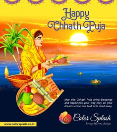 Color Splash: Top Web & Graphic Design Company in Delhi Chhath Puja Photo, Chhat Pooja, Happy Chhath Puja, Army Pics, Festival Quotes, Photo Art Gallery, Festivals Of India, Hair Png, Studio Background Images