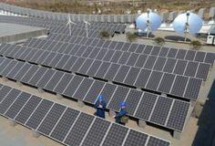 Shandong PV power generation capacity to break