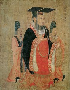 Emperor Guangwu of the Han Dynasty, as depicted by Yan Liben AD). Thirteen Emperors' Scroll (Museum of Fine Arts, Boston, USA) Asian History, Art History, The Han Dynasty, Zhou Dynasty, Chinese Emperor, China Art, Ancient China, Hanfu, Chinese Painting