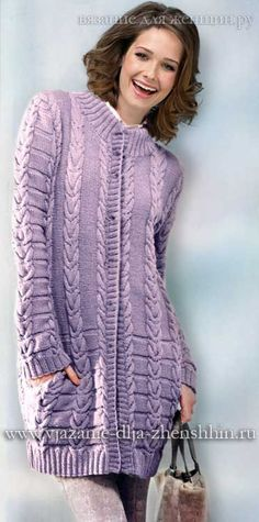 Вязаное пальто спицами схемы