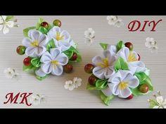 """Резиночки """"Весенний сад"""". Цветы вишни  из репсовых лент. Канзаши МК/DIY  - YouTube"""