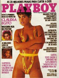 Playboy Brazil December 1985 Cover featured by Cláudia Egito