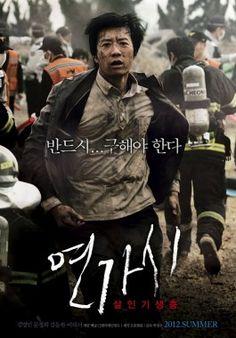 Deranged - South Korea (2012)