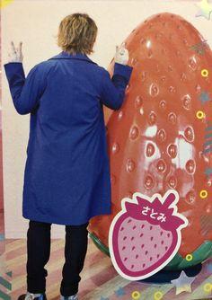Prince, Kids Rugs, Fan Art, Kid Friendly Rugs, Nursery Rugs
