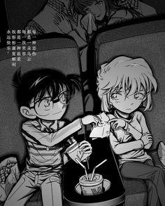 Conan and Ai (Case Closed)
