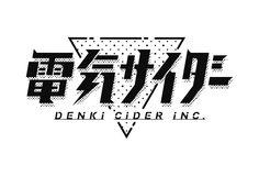 「電気サイダー」アートワークレーベルのロゴ デザイン:岡口房雄