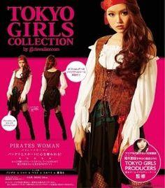 今年のハロウィンコスチュームはTOKYO GIRLS COLLECTIONプロデュースのコスチュームはいかがでしょうか女海賊衣装はクールでおすすめ 他には不思議の国のアリスをイメージしたものやキュートな猫魔女にナース囚人服などいろいろな種類があります 東京ガールズコレクションにピックアップされているということもあってデザインや形がオシャレ ぜひぜひハロウィンコスチュームを買おうかなと思っている方はご参考にされてみてください  #秋のイベント#ハロウィン#コスチューム#仮装#コスプレ#TGC#パーティー#クラブ#イベント#海賊#パイレーツ#なりきり